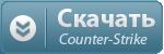 Нажмите на изображение для увеличения Название: button_cstrike.png Просмотров: 28 Размер:4.9 Кб ID:427353
