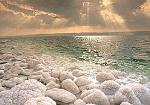Нажмите на изображение для увеличения Название: qdead_sea_sunset.jpg Просмотров: 120 Размер:52.2 Кб ID:51467