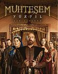 Нажмите на изображение для увеличения Название: l-muhtesem-yuzyil-143afc97.jpg Просмотров: 3 Размер:106.6 Кб ID:494024